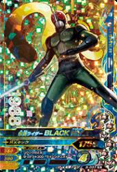 3-037 LREX 仮面ライダーBLACK RX