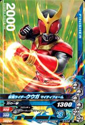 3-038 N 仮面ライダークウガ マイティフォーム