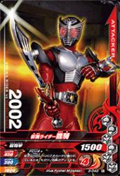 3-040 N 仮面ライダー龍騎