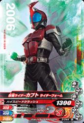 3-044 N 仮面ライダーカブト ライダーフォーム