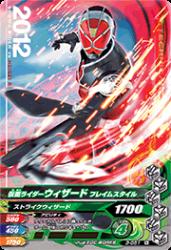 3-051 N 仮面ライダーウィザード フレイムスタイル
