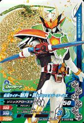 3-055 CP 仮面ライダー斬月 ・真 メロンエナジーアームズ