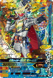 5-001 LR 仮面ライダー鎧武 極アームズ