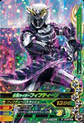 5-009 SR 仮面ライダーフィフティーン
