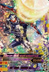 5-011 SR 仮面ライダー鎧武 ジンバーレモンアームズ