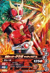 5-035 PR 仮面ライダークウガ マイティフォーム