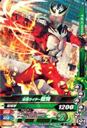 5-038 N 仮面ライダー龍騎