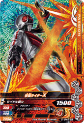 5-048 PR 仮面ライダーX