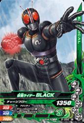 5-050 N 仮面ライダーBLACK