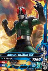 5-051 N 仮面ライダーBLACK RX