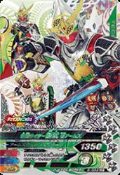 5-053 CP 仮面ライダー鎧武 極アームズ