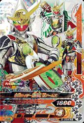 5-054 CP 仮面ライダー鎧武 極アームズ