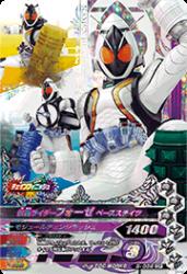 5-056 CP 仮面ライダーフォーゼ ベースステイツ