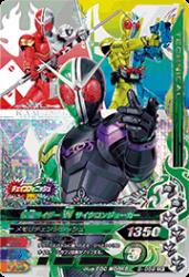 5-058 CP 仮面ライダーW サイクロンジョーカー