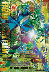 BM2-001 LR 仮面ライダービルド 海賊レッシャーフォーム