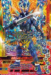 BM2-013 LR 仮面ライダークローズ