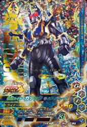 BM2-025 LR 仮面ライダーガタック ライダーフォーム