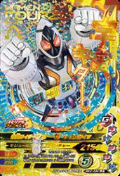 BM2-034 LR 仮面ライダーフォーゼ ベースステイツ