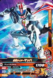 BM2-042 N 仮面ライダーマッハ