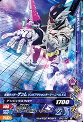 BM2-47 R 仮面ライダーゲンム ゾンビアクションゲーマーレベルX-0