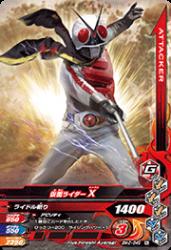 BM2-049 N 仮面ライダーX