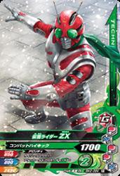 BM2-054 R 仮面ライダーZX
