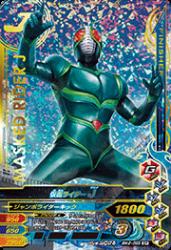 BM2-055 SR 仮面ライダーJ
