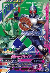 BM2-057 CP 仮面ライダーブレイド