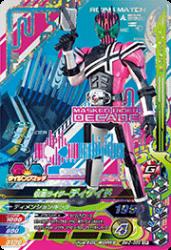 BM2-059 CP 仮面ライダーディケイド