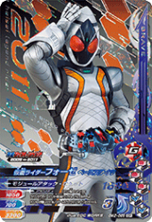 BM2-066 CP 仮面ライダーフォーゼ ベースステイツ