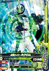 K3-017 N 仮面ライダーネクロム