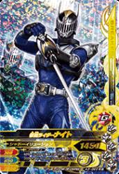 K3-023 SR 仮面ライダーナイト