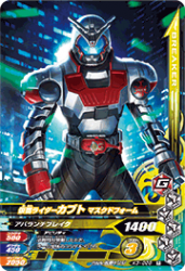 K3-028 R 仮面ライダーカブト マスクドフォーム