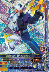 K3-034 LR 仮面ライダーW ファングジョーカー