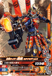 K3-043 R 仮面ライダー鎧武 カチドキアームズ