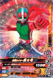 K3-050 N 仮面ライダー新2号