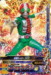 K3-051 SR 仮面ライダーV3