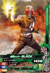 K3-054 R 仮面ライダーBLACK