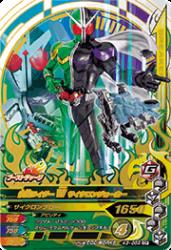 K3-058 CP 仮面ライダーW サイクロンジョーカー