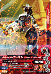 K4-004 N 仮面ライダーゴースト ビリー・ザ・キッド魂