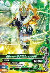 K4-018 R 仮面ライダーネクロム サンゾウ魂