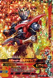 K4-021 LR 仮面ライダー龍騎サバイブ