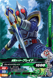 K4-026 N 仮面ライダーブレイド