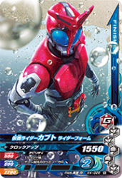 K4-028 N 仮面ライダーカブト ライダーフォーム