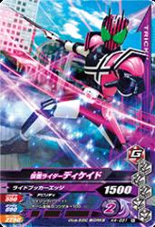 K4-031 N 仮面ライダーディケイド