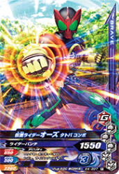 K4-037 R 仮面ライダーオーズ タトバコンボ