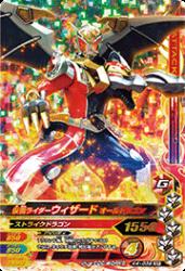 K4-039 SR 仮面ライダーウィザード オールドラゴン