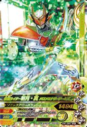 K4-041 SR 仮面ライダー斬月 ・真 メロンエナジーアームズ