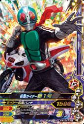 K4-047 SR 仮面ライダー新1号
