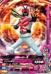 K4-049 R 仮面ライダーX